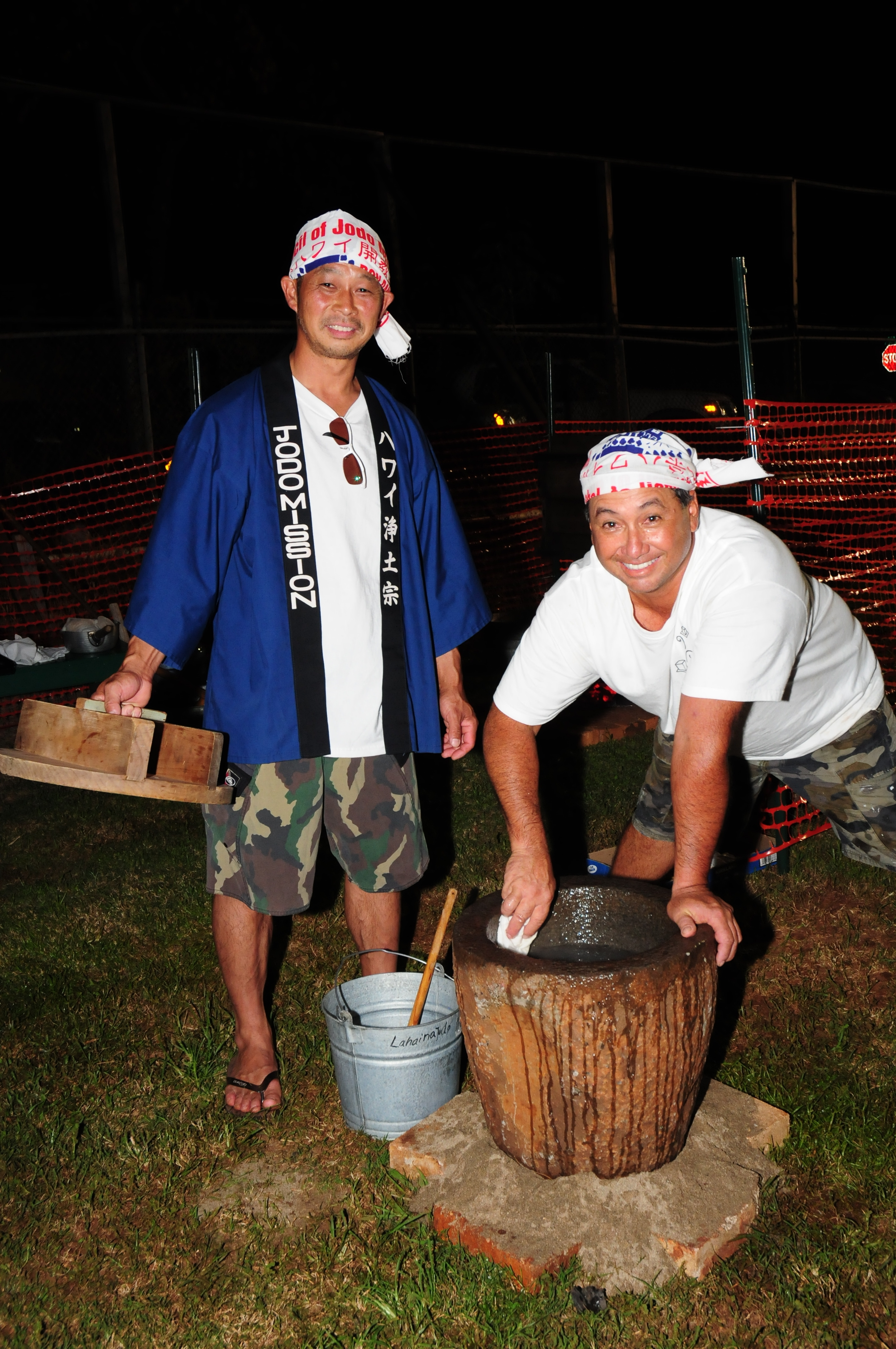 Lahaina Plantation Days, Making Mochi